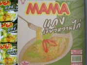 Green Curry Chicken, gruenes Curry Huhn, Mama, 30x55g